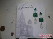 香港佳士得 2008年5月28日 瑰丽珠宝·翡翠首饰
