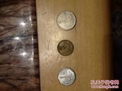 1角,5角,1元一套1992年 牡丹 梅花 菊花