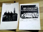 文革照片2张