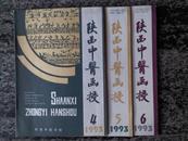 集邮 1982 1.2.3.4.5.7.8.9.10.11 CD