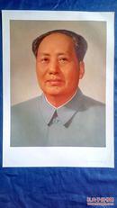 早期8开毛主席标准像【1966年印刷】(稀缺,全新包老)