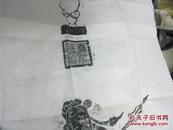 60-70年代老拓片关圣帝造像 少见有些地方长黄斑长95厘米宽50厘米