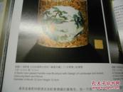 泓盛2013春季拍卖会:瓷器工艺品,现当代瓷艺.中国书画 当代艺术,油画雕塑