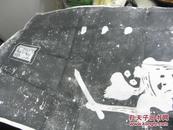 60-70年代老拓片猴拿剑少见长95厘米宽50厘米部分有黄斑