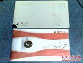 中国银行2008年奥运会金色纪念币(同心圆钱币出品)