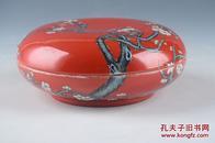 瓷器清梅花百宝盒墨盒(6.7x16.7cm)
