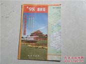 1998年最新版 北京旅游交通图