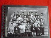 老照片 满堂小学一九六九年毕业留念 学生胸戴毛主席像章手捧红宝书