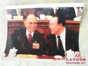 原第八届全国政协副主席 香港中华总商会会长、永远名誉会长霍英东 参加政协会议照片
