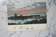 东湖导游  【武汉早期】