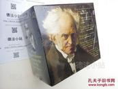 德国德文原版 德语 叔本华全集 Arthur Schopenhauer 10卷本全套 Arthur Schopenhauer - Gesammelte Werke in zehn Bänden