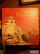 中国道教艺术(英文)
