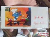 1989年年历卡(蓝精灵)