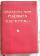 罕见 整包外销毛主席语录 1976年印刷 封面烫金 毛主席语录 英文版 quotations from chairman mao tse tung