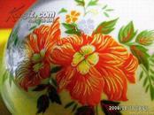 清;彩瓷碗 #2483