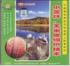 玉米皮编织技术视频,草编工艺流程