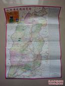 【山西省交通游览图·太原市城区交通图】双面印刷·折叠邮寄