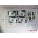 贴2001-13黄果树瀑布小型张四枚、1995-12(5-3)二枚包裹单一枚