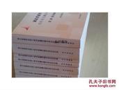 2013版湖北省房屋建筑与装饰工程消耗量定额及基价表(结构-屋面)
