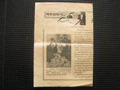 电影说明书:周总理访问东北非(1963年)纪录片