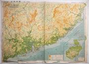 满洲支那全土明细地图 (西南支  广东附近)   两面地图    1938年