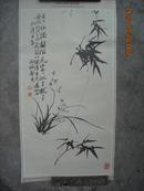 郑板桥 画竹 1 印刷品