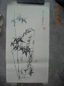郑板桥画竹 2  印刷品