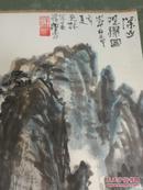 辛天林书画(深汕观瀑图)