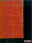 学习杂志【第1卷含创刊号(1——6)第2卷(1——12),含创刊号精装合订本】精装