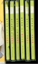 电影动画片:葫芦兄弟(6盒VCD)