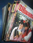 中国广播影视  1982-2009年共146本不重复合售  详见描述