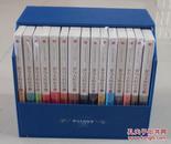 【正版现货】罗马人的故事1-15全集套装共15本 盐野七生 盒装