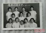 普查小组合影76.7