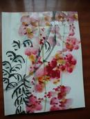 【拍卖图录】.嘉德四季2011 中国书画(2)