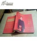 奇【门遁甲制胜宝典】2011年每日运程(作者江东霖签名)