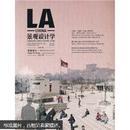 景观设计学(2011No.2总第16辑)