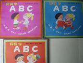 贝贝学ABC 英语广播教材(3本合售)