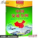 16年中国交通全图