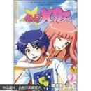 知音漫客丛书·轻漫画经典系列:偷星九月天2