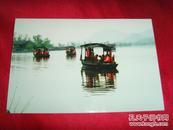 游湖--湘湖【魅力湘湖·摄影大赛作品原照】附·作者(张祥荣)签名