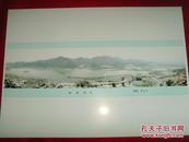 湘湖残雪【魅力湘湖·摄影大赛作品原照】吴云飞 摄
