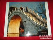 湘湖~卧虹桥【魅力湘湖·摄影大赛作品原照】附·作者(唐敏敏)签名