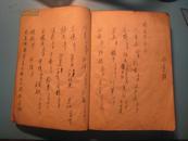GJ54  手抄本·老中医药方·一册··线装·竹纸