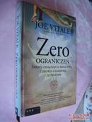 波兰语版ZERO OGRANICZEN 《夏威夷财富,健康,和平等的秘密体系》