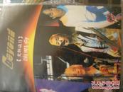 世界巨星演唱会DVD2 每本10元 打包优惠 原版