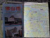 佛山市交通浏览图.1991年