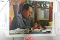 我们伟大的领袖毛主席(老照片)照片纸