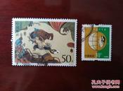 A、中国邮政 1997-21 50分(4-3)T      B、中国邮政  珍惜矿产资源  30分