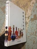 精装大开本:中国名酒收藏(2012年一版一印,图多品好。非馆藏)