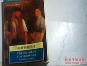 英语经典世界文学名著丛书:THE MAYOR OF CASTERBRIDGE(卡斯特桥市长)